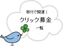 illust176_thumb.jpg