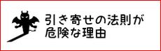 hikiyosekiken-230.png
